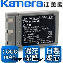 Kamera 佳美能 Minolta NP-600 數位相機 鋰電池