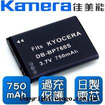 Kamera 佳美能 Kyocera BP-760S 數位相機 鋰電池
