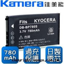 Kamera 佳美能 Kyocera BP-780S 數位相機 鋰電池