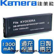 Kamera 佳美能 Kyocera BP-800S/ BP-900S/ BP-1000S 數位相機 鋰電池