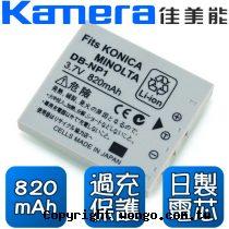 Kamera 佳美能 Minolta NP-1 數位相機 鋰電池