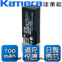 Kamera 佳美能 Samsung SLB-0637 數位相機 鋰電池