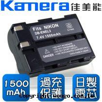 Kamera 佳美能 Nikon EN-EL3 數位相機 鋰電池