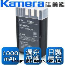 Kamera 佳美能 Nikon EN-EL9 數位相機 鋰電池
