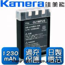 Kamera 佳美能 Olympus Li-10B / Li-12B 數位相機 鋰電池