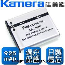 Kamera 佳美能 Olympus Li-50B 數位相機 鋰電池