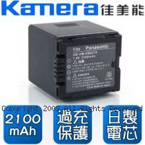 Kamera 佳美能 Panasonic VW-VBD210 數位攝影機 鋰電池