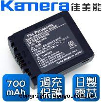Kamera 佳美能 Panasonic CGA-S006 數位相機 鋰電池