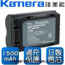 Kamera 佳美能 Panasonic DMW-BC14 數位相機 鋰電池