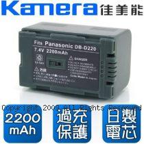 Kamera 佳美能 Panasonic CGR-D220  數位攝影機 鋰電池