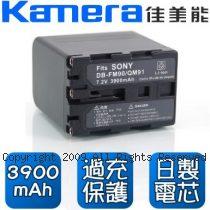 Kamera 佳美能 SONY NP-QM91 數位攝影機 鋰電池