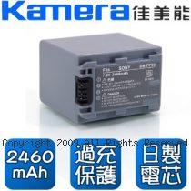Kamera 佳美能 SONY NP-FP90 數位攝影機 鋰電池