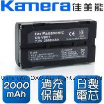 Kamera 佳美能 Panasonic VW-VBD1 數位攝影機 鋰電池