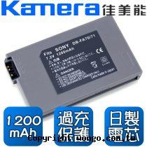 Kamera 佳美能 SONY NP-FA70 / FA71 數位相機 鋰電池