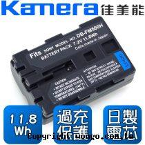 Kamera 佳美能 SONY NP-FM500H 數位相機 鋰電池