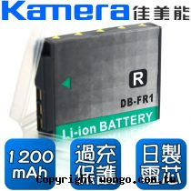Kamera 佳美能 SONY NP-FR1 數位相機 鋰電池
