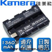 Kamera 佳美能 SONY NP-FS11 / FS12 數位相機 鋰電池