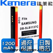 Kamera 佳美能 Samsung SLB-1137C 數位相機 鋰電池