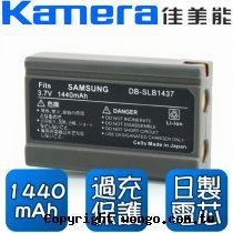 Kamera 佳美能 Samsung SLB-1437 數位相機 鋰電池