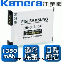 Kamera 佳美能 Samsung SLB-10A 數位相機 鋰電池
