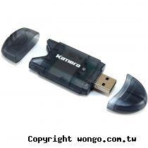 Karmera 佳美能 大眾型 SD/MMC 外接式 讀卡機