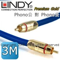 LINDY 林帝 Premium Gold 發燒級 Phono公 對 Phono公 影音傳輸線 3M (37912)