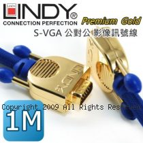 LINDY 林帝 Premium Gold 高清析 HD 公對公 SVGA連接線 1M (37744)
