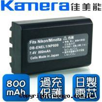 Kamera 佳美能 Minolta NP-800 數位相機 鋰電池