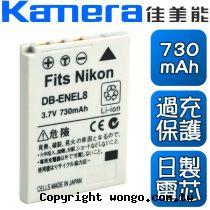 Kamera 佳美能 Nikon EN-EL8 數位相機 鋰電池
