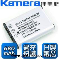 Kamera 佳美能 Olympus Li-60B 數位相機 鋰電池