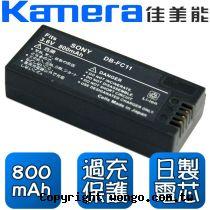 Kamera 佳美能 SONY NP-FC11 數位相機 鋰電池