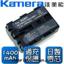Kamera 佳美能 SONY NP-FM55H / FM50 數位相機 鋰電池