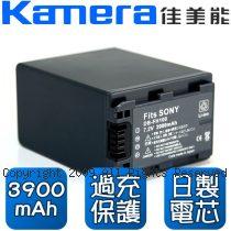 Kamera 佳美能 SONY NP-FH100 數位攝影機 專用鋰電池【不需傳輸線】
