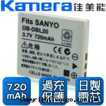 Kamera 佳美能 Sanyo DB-L20 數位相機 鋰電池