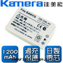 Kamera 佳美能 Sanyo DB-L40 數位相機 鋰電池