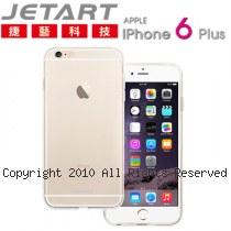 Jetart 捷藝 超薄 0.5mm 透明磨砂 iPhone 6 Plus 5.5吋 TPU 保護背蓋 (SAH210)