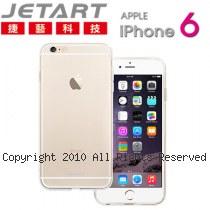 Jetart 捷藝 超薄 0.5mm 透明磨砂 iPhone 6 4.7吋 TPU 保護背蓋 (SAH110)