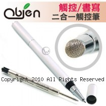 Obien 觸控/書寫二用 台灣製 商用型 德國SCHMIDT筆芯 高感度觸控筆【銀色】
