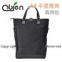 Obien 歐品漾 A4手提肩背 兩用包 【黑】