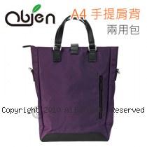 Obien 歐品漾 A4手提肩背 兩用包 【紫】