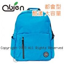 Obien 歐品漾 都會型 酷漾大容量 後背包 【藍】