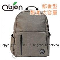 Obien 歐品漾 都會型 酷漾大容量 後背包 【灰】