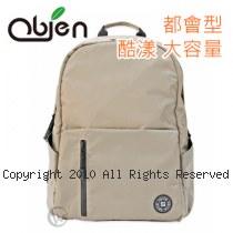 Obien 歐品漾 都會型 酷漾大容量 後背包 【卡其】