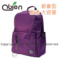 Obien 歐品漾 都會型 酷漾大容量 後背包 【紫】