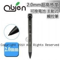 Obien 歐品漾 台灣製 2.0mm超高感度 可換電池 主動式 觸控筆