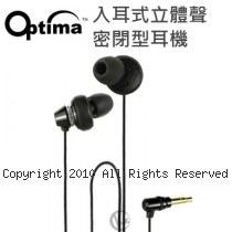 Optima 入耳式立體聲密閉型耳機 SH-610