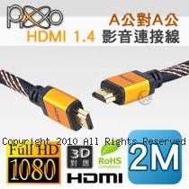 Pixxo A公對A公 HDMI 1.4 金屬殼 高畫質影音 連接線 2M