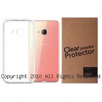 透明殼專家 HTC U11 鏡頭保護 抗摔空壓殼