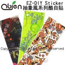 Obien 日本正夯 EZ-DIY Sticker 好貼好撕 超酷多樣化圖樣 酷自貼(抽象風系列)