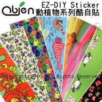 Obien 日本正夯 EZ-DIY Sticker 好貼好撕 超酷多樣化圖樣 酷自貼(動植物系列)